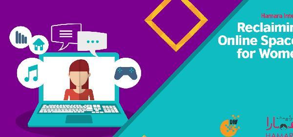Hamara Internet: Reclaiming Online Spaces for Women   Karachi
