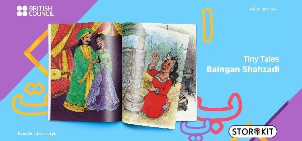 Tiny Tales: Baingan Shehzadi with Storykit | Lahore